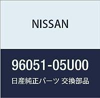 NISSAN (日産) 純正部品 スペーサー リア エアスポイラー LH スカイライン 品番96051-05U00