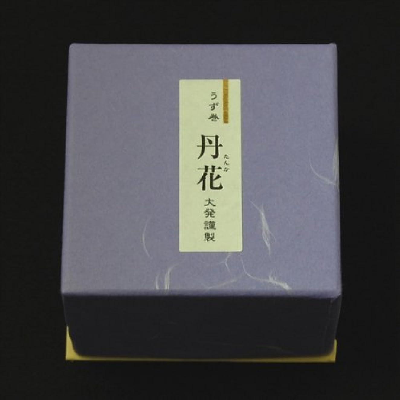 論文漁師艶大発 お香 【うず巻き丹花 紫】