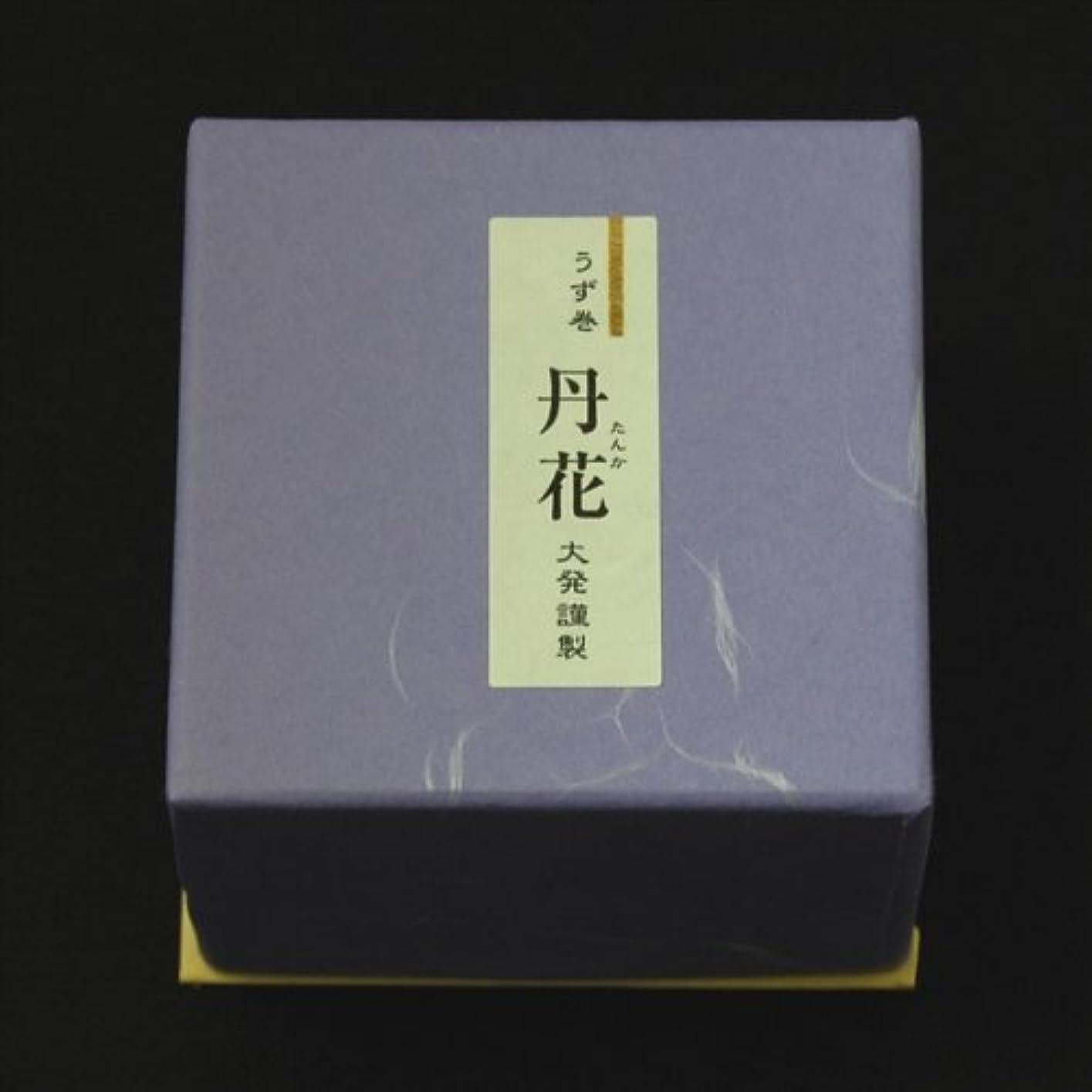 アクセント第五完璧大発 お香 【うず巻き丹花 紫】