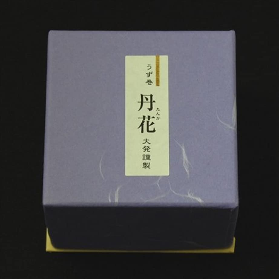 コスト農業の五大発 お香 【うず巻き丹花 紫】