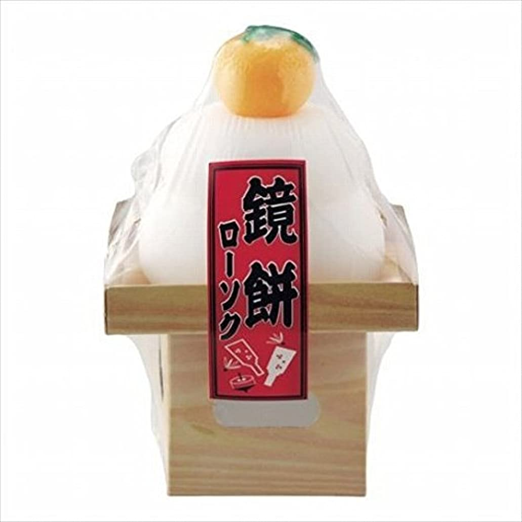 反論者かんがいルールkameyama candle(カメヤマキャンドル) 鏡餅ローソク キャンドル(21500000)
