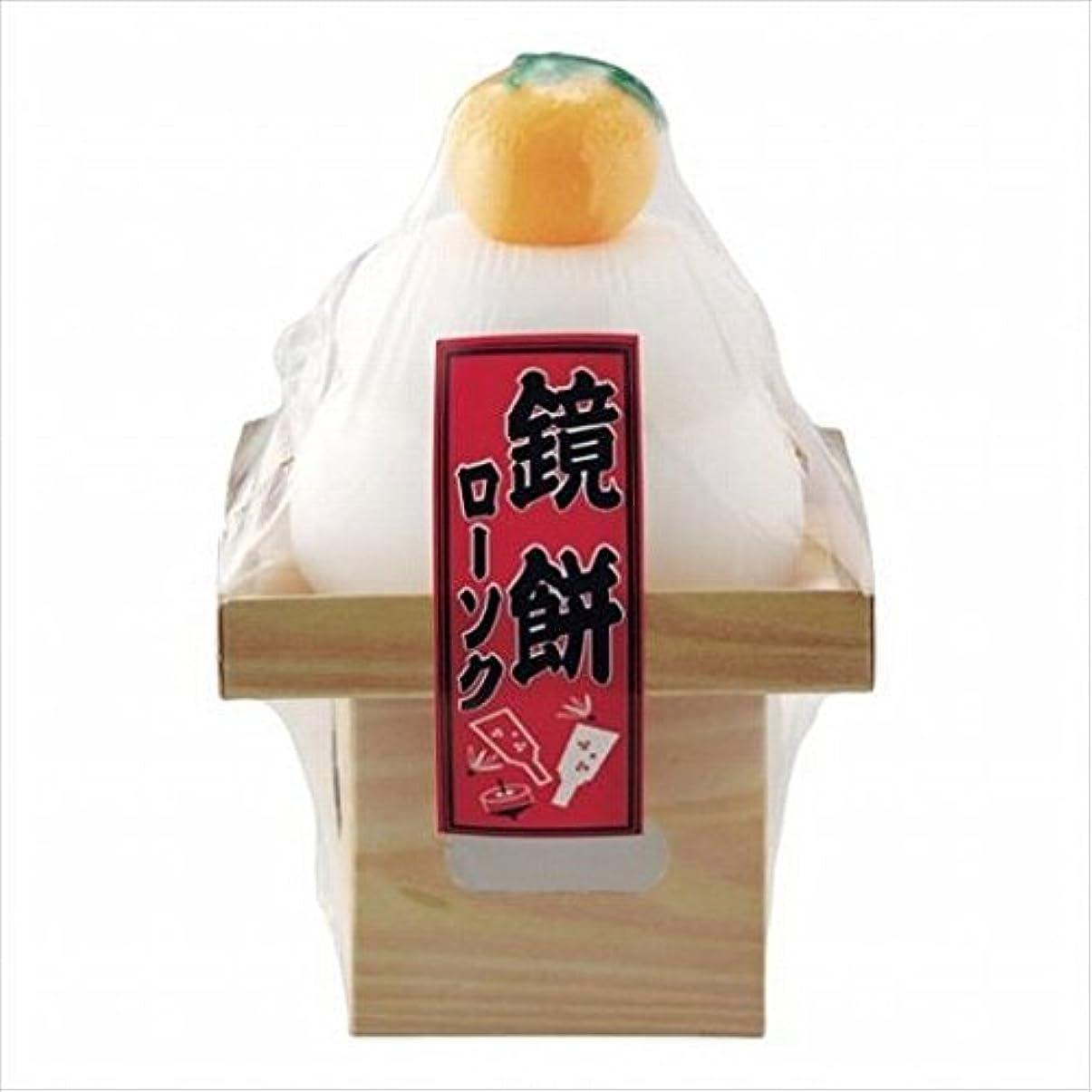 移植オペラミケランジェロkameyama candle(カメヤマキャンドル) 鏡餅ローソク キャンドル(21500000)