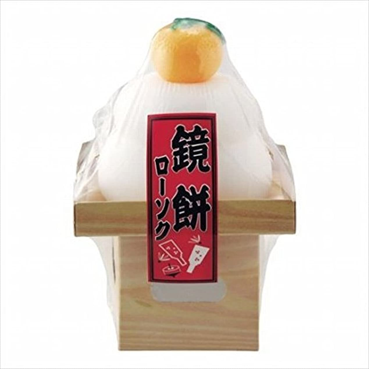 交差点シーズンつぶすkameyama candle(カメヤマキャンドル) 鏡餅ローソク キャンドル(21500000)