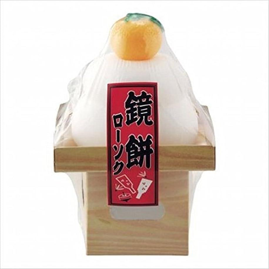 滑る隙間集団kameyama candle(カメヤマキャンドル) 鏡餅ローソク キャンドル(21500000)