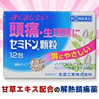 【指定第2類医薬品】セミドン顆粒 12包 ×3