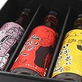 紀州鶯屋 ばばあの梅酒 『黒糖梅酒・赤い梅酒・蜂蜜梅酒』 梅酒飲み比べセット 300ml×3本セット
