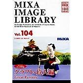 MIXA IMAGE LIBRARY Vol.104 クラフト・偉人編