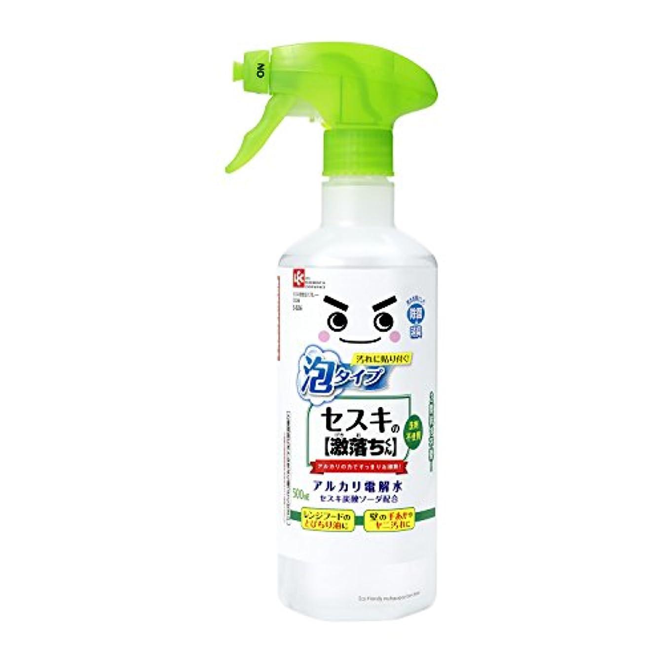 く寄託年金セスキの激落ちくん 密着泡スプレー 洗剤 500ml (アルカリ電解水 + セスキ炭酸ソーダ)
