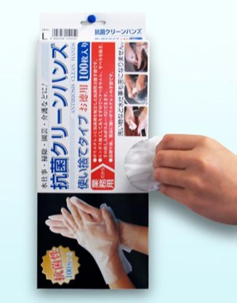 感じる水曜日不健全抗菌クリーンハンズ箱入 Sサイズ(100枚箱入) - ポリエチレンに抗菌剤を配合した抗菌性万能手袋です。