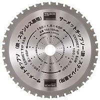 TRUSCO(トラスコ) サーメットチップソー 135X30P TSS-13530N