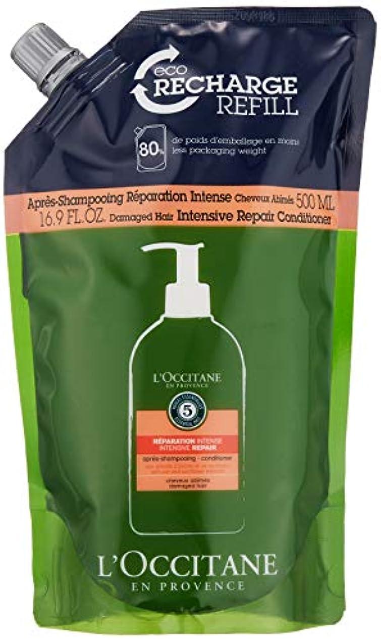 努力有名な甘味ロクシタン(L'OCCITANE) ファイブハーブス リペアリングコンディショナー(レフィル) 500ml