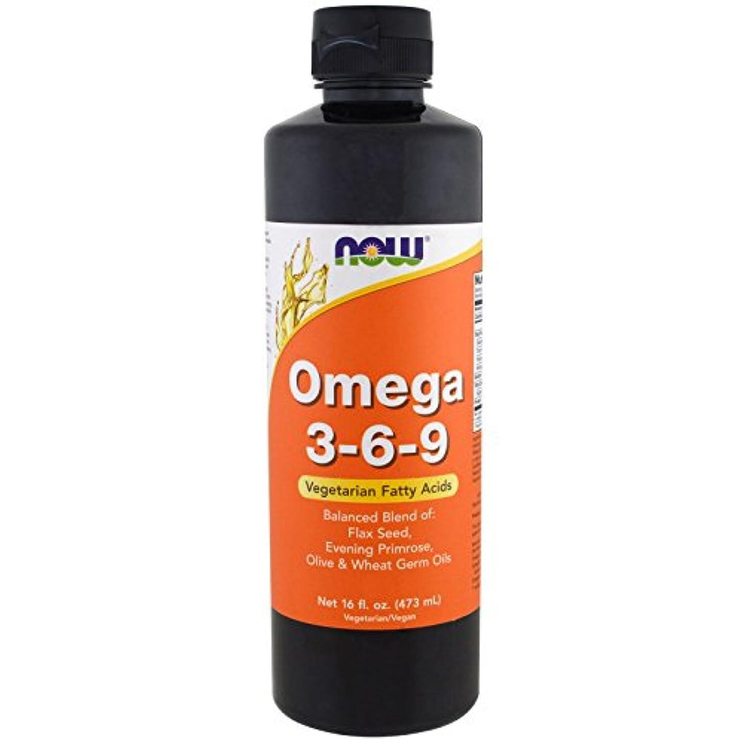 メモマイルド画像オメガ3-6-9 液体 16 fl.oz 2個パック