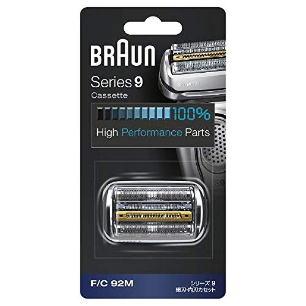 スクラッチ慎重に限られたブラウン メンズ電気シェーバー シリーズ9 替刃 F/C92M F/C92M