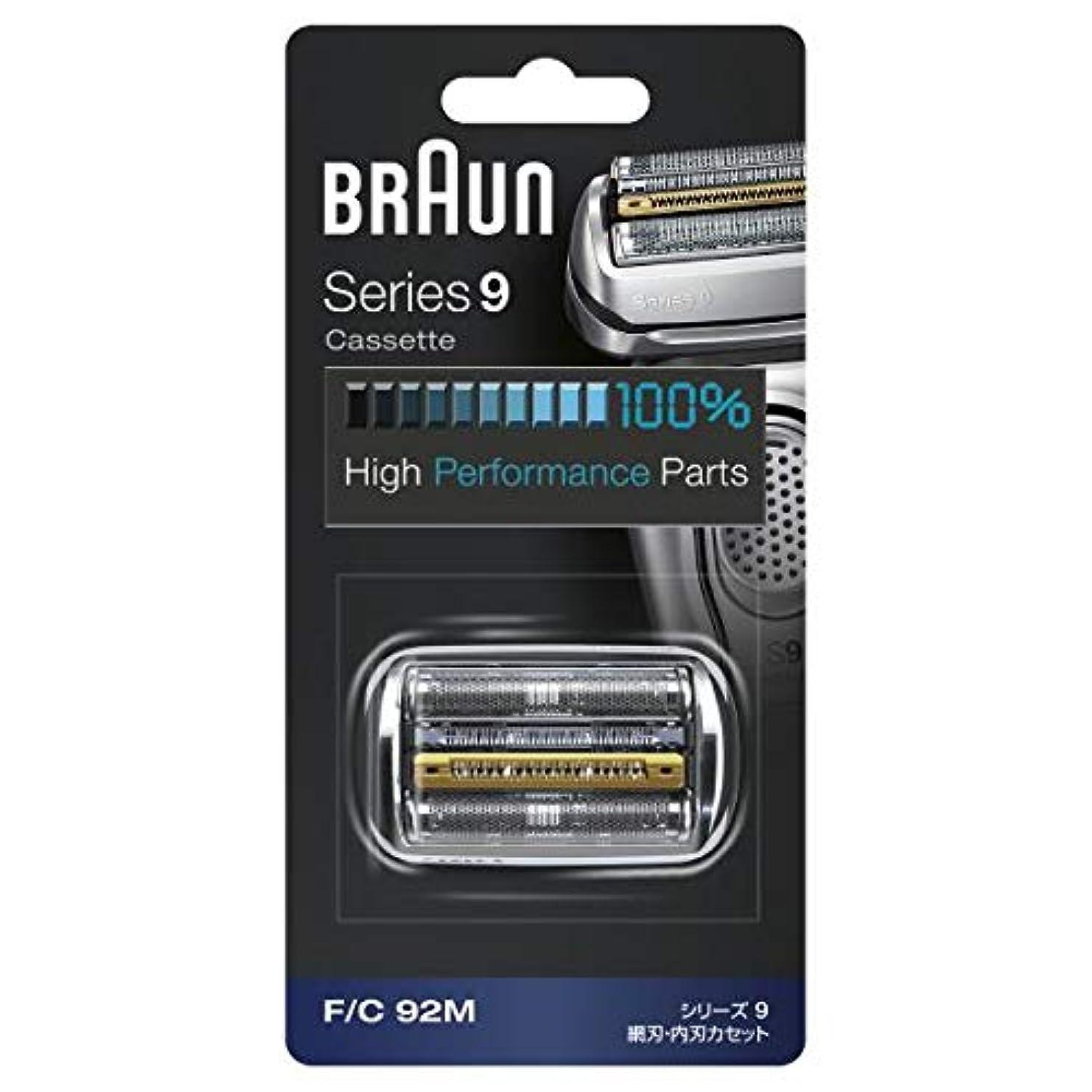 洗剤避けるセミナーブラウン メンズ電気シェーバー シリーズ9 替刃 F/C92M F/C92M