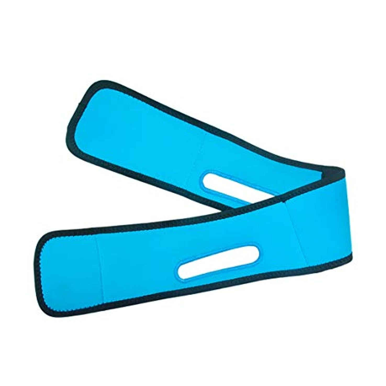 XHLMRMJ 痩身ベルト、フェイスマスクV顔アーティファクトマッサージマスク、あごの筋肉の収縮を強化する簡単にVフェイスリフトタイトな包帯を形作る