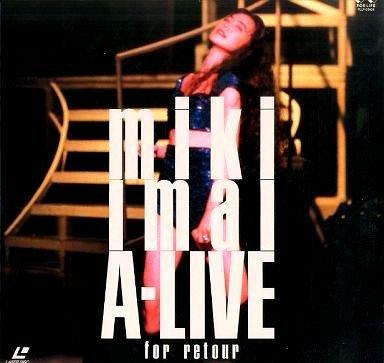 今井美樹 A-LIVE for retour [LD]