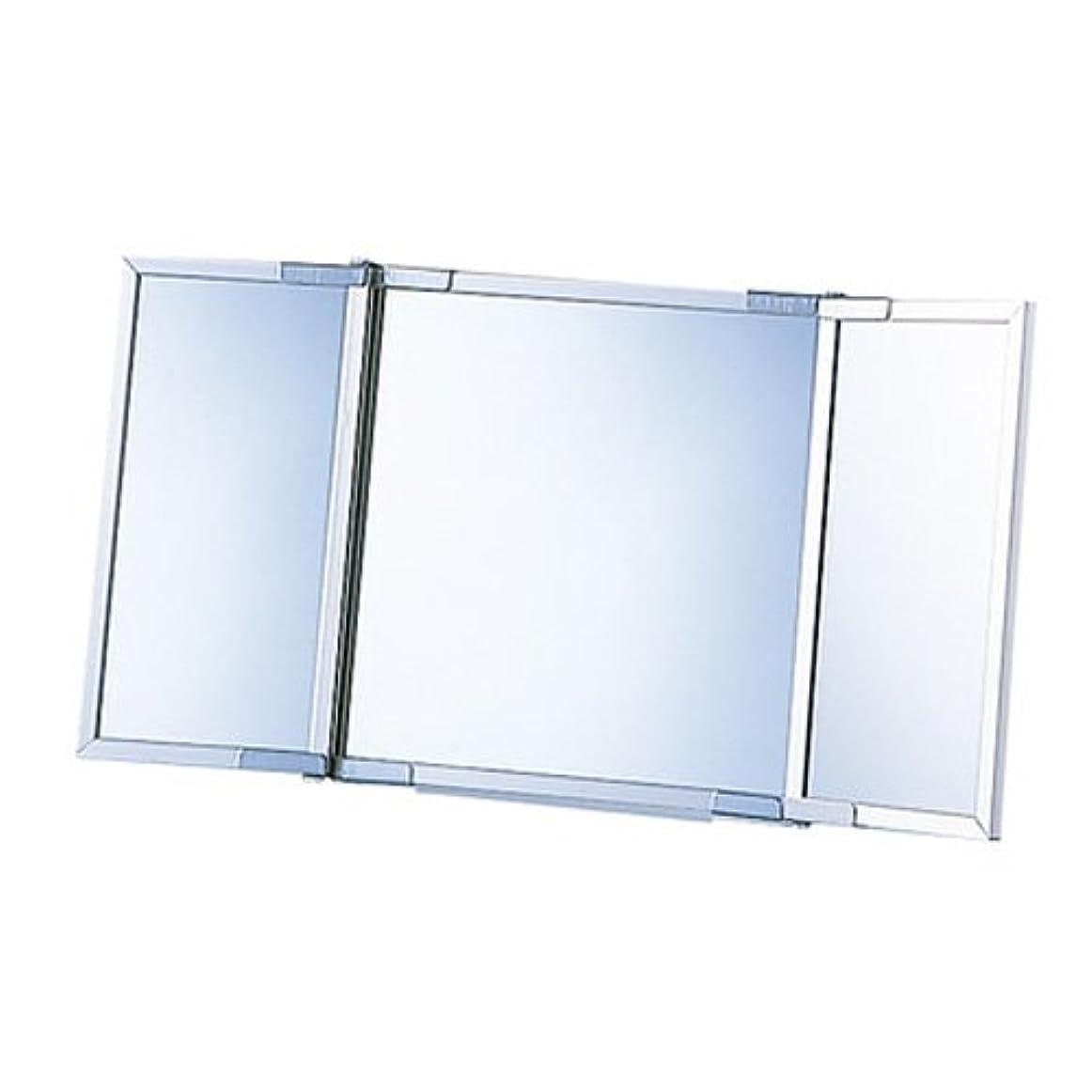 何十人も受動的気分が悪いアルミ枠三面鏡スタンドミラー TW-38