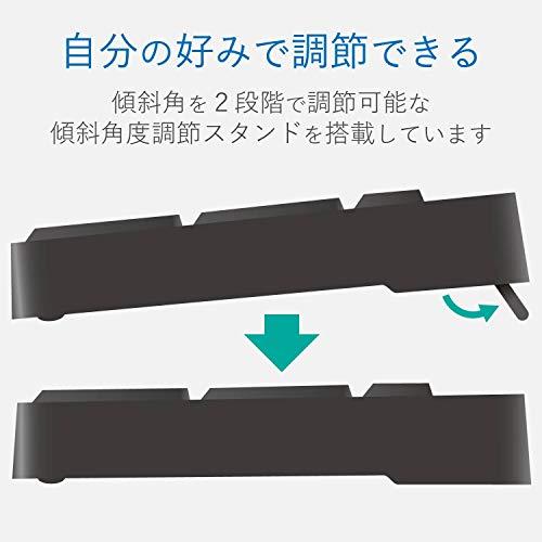 エレコム『ワイヤレスキーボード省電力マウス付(TK-FDM063BK)』