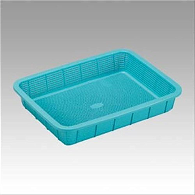 セキスイ:メロウタイム 角カゴ 浅型 ブルー  外寸:幅365×奥485×高85mm 大型封筒用 K5412B2 70902