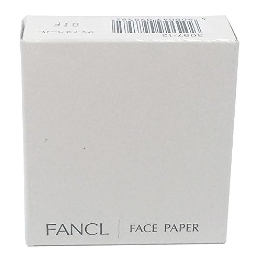 フック害虫刈り取るFANCL  フェイスペーパー (あぶらとり紙)100枚×3個