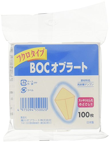 BOC オブラート フクロタイプ 100枚