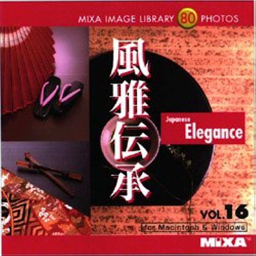 診断する現実粘液MIXA IMAGE LIBRARY Vol.16 風雅伝承