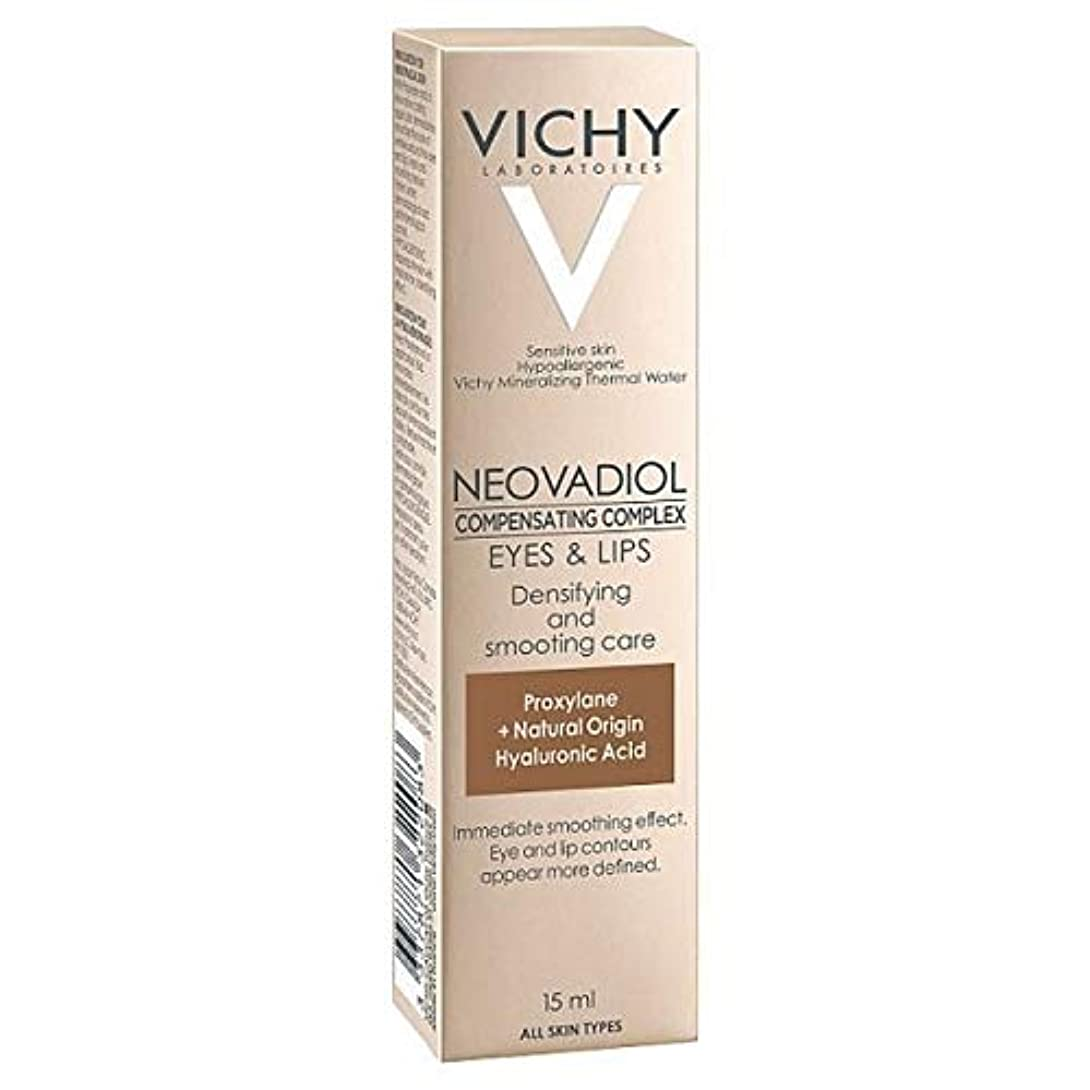 寸前ブラザーラメ[Vichy] アンチエイジングリップ&アイ輪郭クリーム15ミリリットルNeovadiolヴィシー - Vichy Neovadiol Anti-Ageing Lip & Eye Contours Cream 15ml...