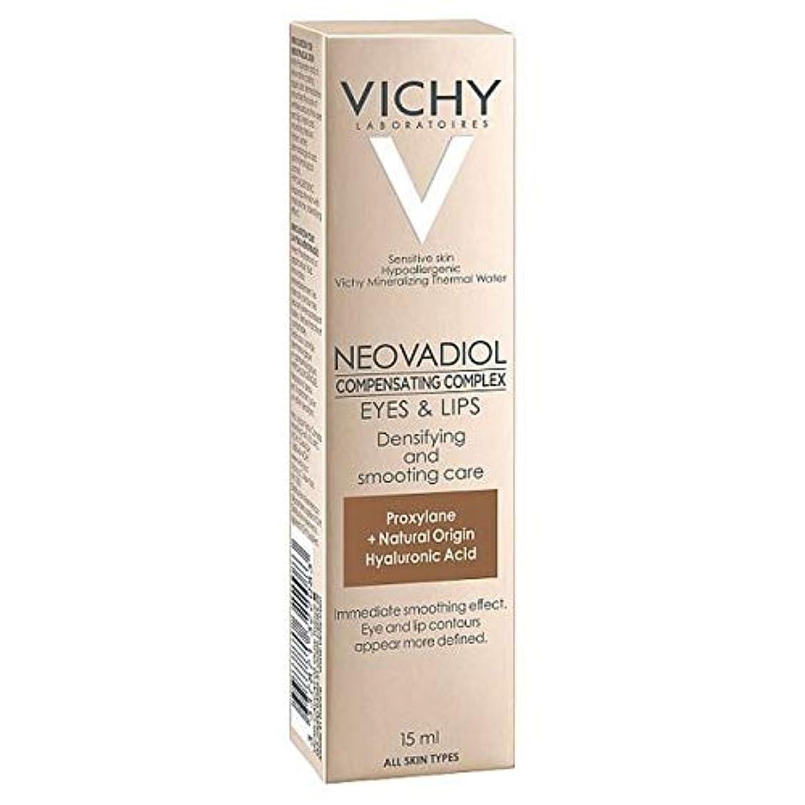 メンバー間に合わせ前置詞[Vichy] アンチエイジングリップ&アイ輪郭クリーム15ミリリットルNeovadiolヴィシー - Vichy Neovadiol Anti-Ageing Lip & Eye Contours Cream 15ml...