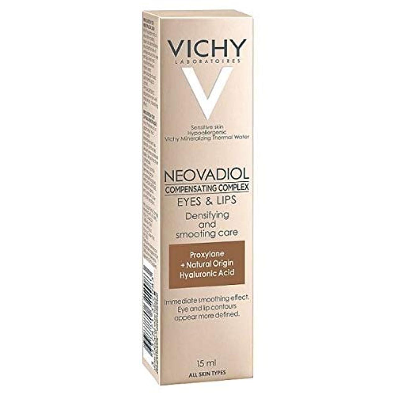黒変動する心理的に[Vichy] アンチエイジングリップ&アイ輪郭クリーム15ミリリットルNeovadiolヴィシー - Vichy Neovadiol Anti-Ageing Lip & Eye Contours Cream 15ml...