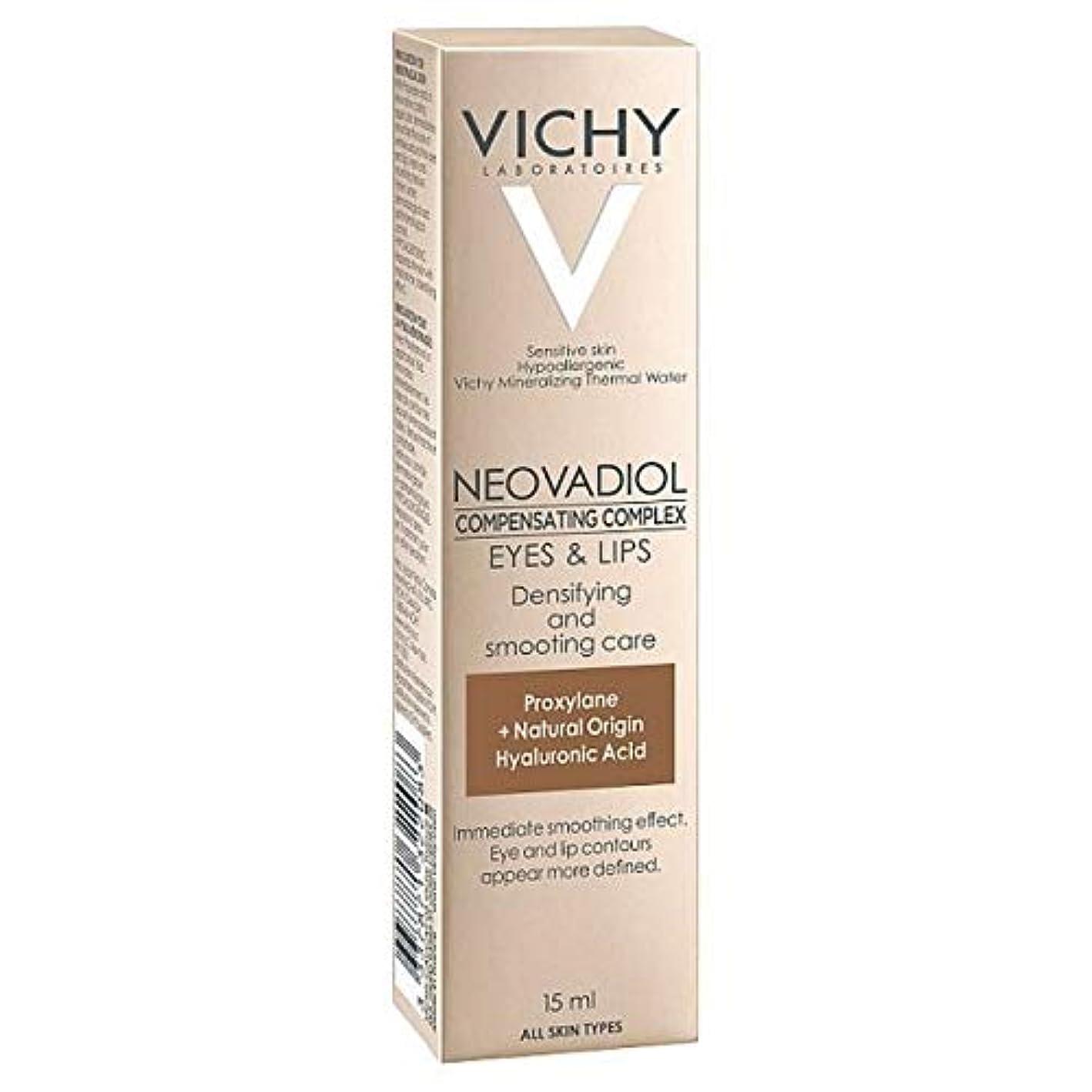 致命的なスラム街鉱石[Vichy] アンチエイジングリップ&アイ輪郭クリーム15ミリリットルNeovadiolヴィシー - Vichy Neovadiol Anti-Ageing Lip & Eye Contours Cream 15ml...