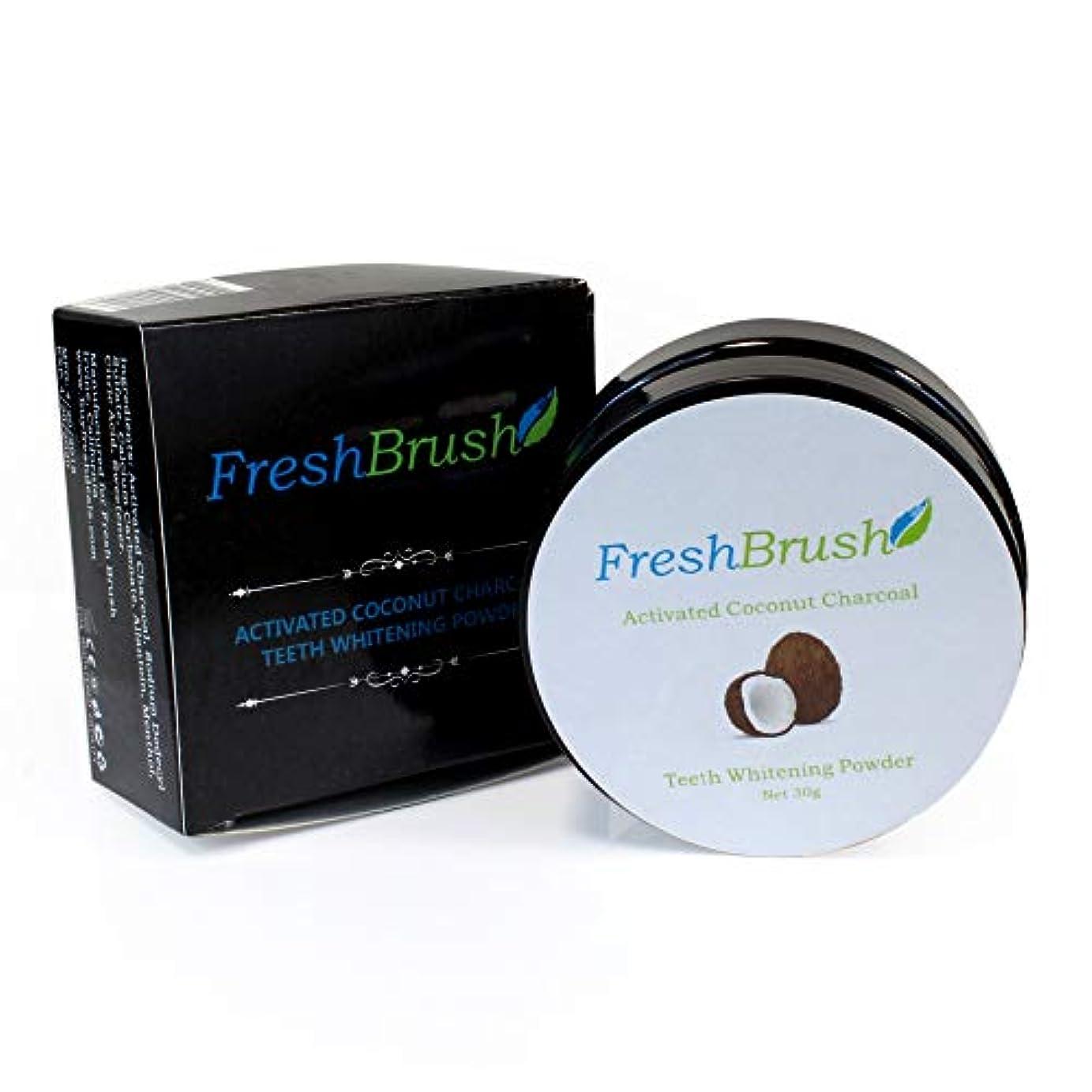 休戦前書き柔らかいFreshBrush 新鮮なブラシはココナッツ炭パウダー、天然歯ホワイトナー、ミントフレーバーを活性化