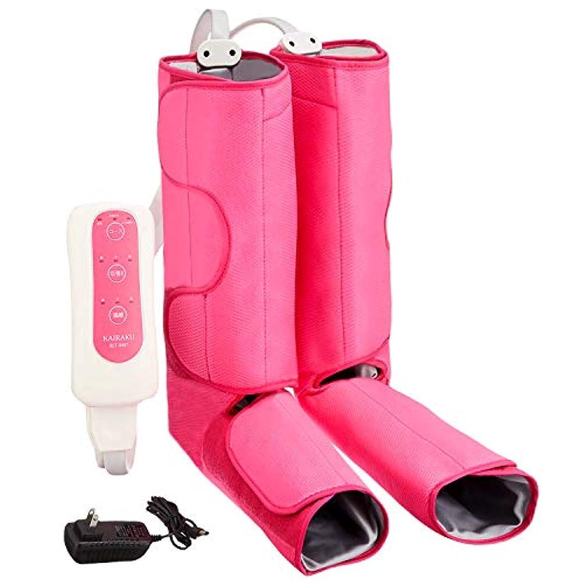 外交冷凍庫有限エアーマッサージャー  3つのマッサージコースを 温感機能搭載フット循環血行促進マッサージ マッサージフットケア 空気圧縮 疲労回復 筋肉痛の痛みの緩解 家庭用
