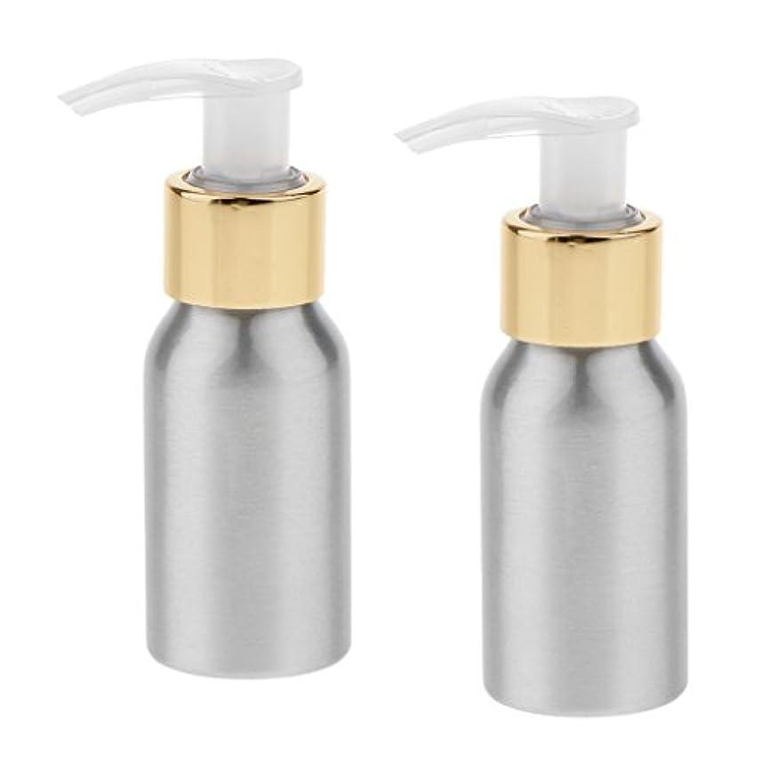 SM SunniMix ポンプボトル 容器 アルミボトル アトマイザー シャンプー ローション 全6サイズ - 40ml