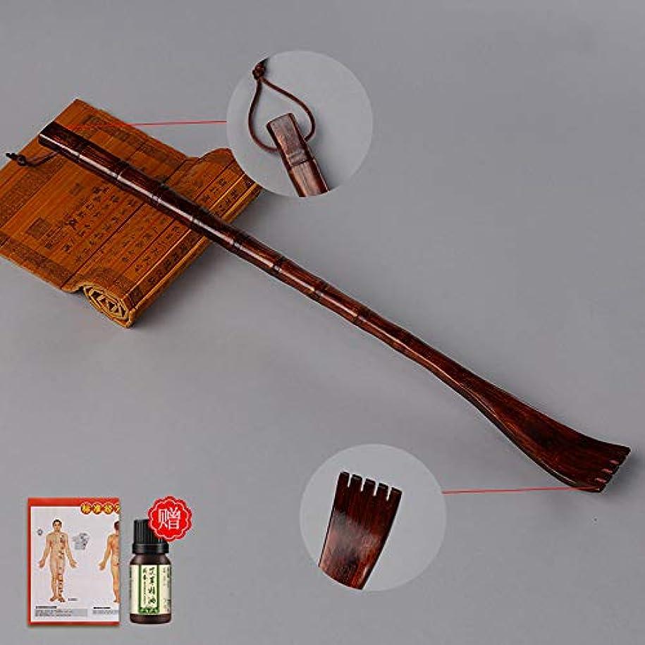 休眠説明的地下室Akagi 熊手 まごの手 伸縮 携帯用スクラッチャー 背中掻きブラシ ポータブル ハンドヘルド まごの手 プレゼント 敬老の日 エーユードリーム