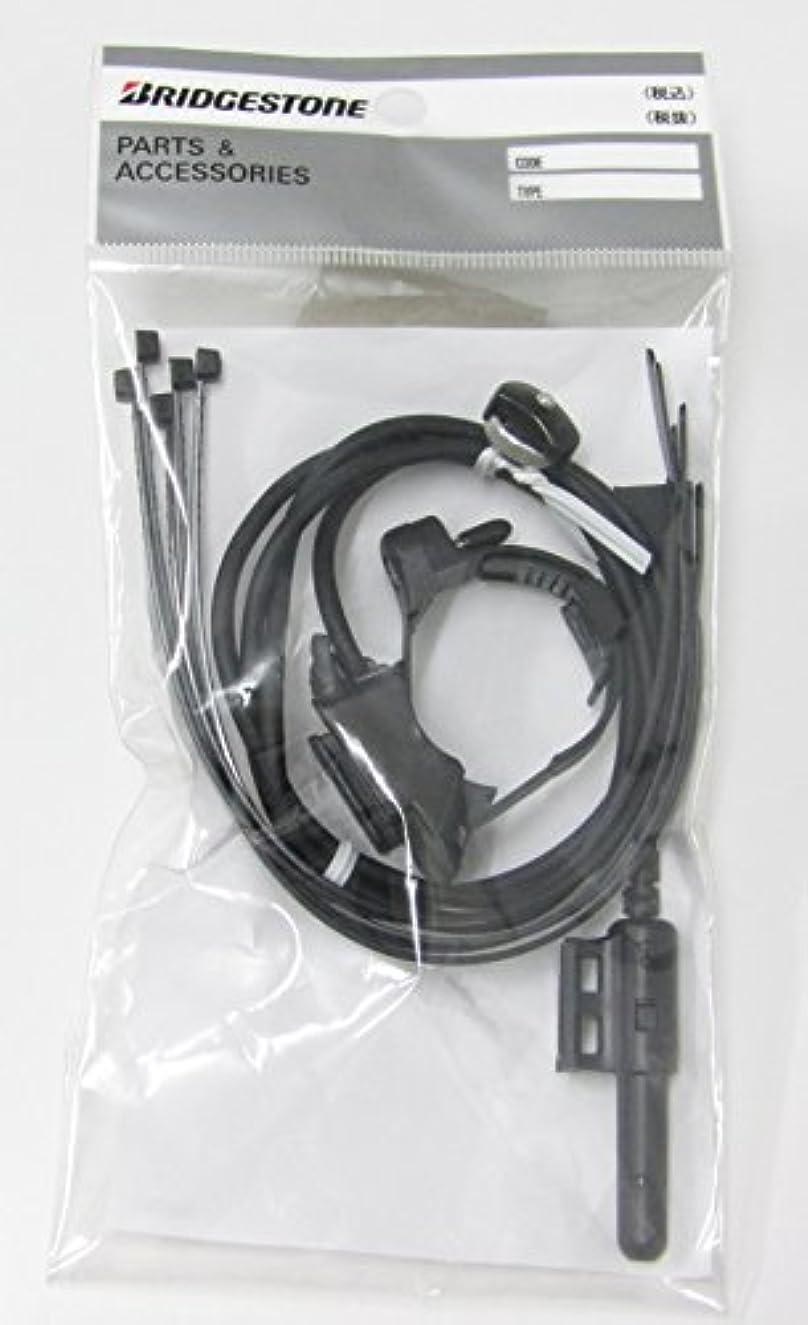 綺麗な似ている弁護人BRIDGESTONE(ブリヂストン) サイクル コンピューター用センサーコード イーメーターズ (emeters) ブラック 75cm CC-EMT75 A485100
