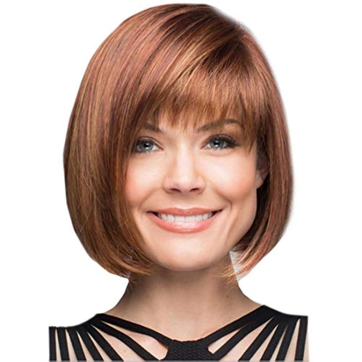 メロン主流要件Kerwinner 女性のための茶色の短いストレートヘアスプリットボボヘッドウィッグ化学繊維ウィッグヘッドギア