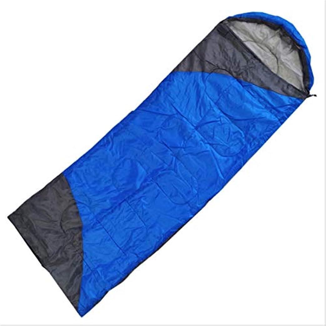 常識取り出す仮装CUBCBIIS 封筒軽量ポータブル防水寝袋、秋、夏、春に最適 (Color : ブルー)