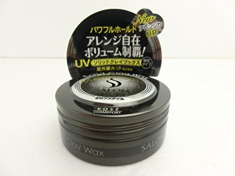 霜インド振るKOSE (コーセー) SALON STYLE(サロンスタイル) ソリッドクレイ ヘアワックス (ヘアメイク) メンズ 72g