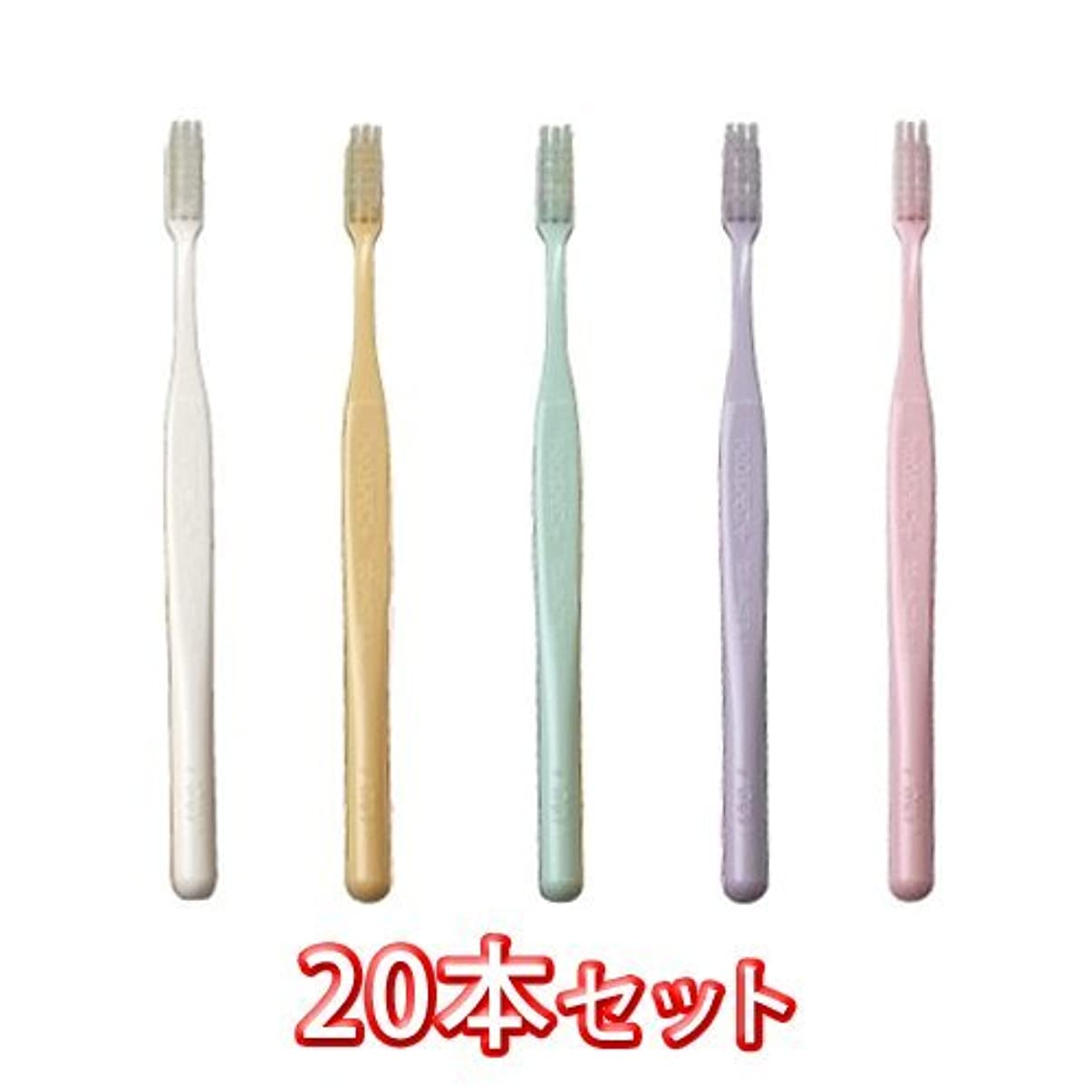 接触割り込み啓示プロスペック 歯ブラシ プラス コンパクトスリム 20本入 ふつう色 S やわらかめ