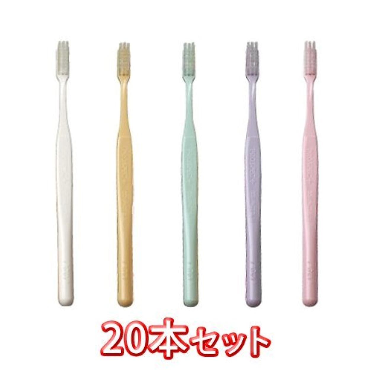 レーザ聞く意気消沈したプロスペック 歯ブラシ プラス コンパクトスリム 20本入 ふつう色 S やわらかめ