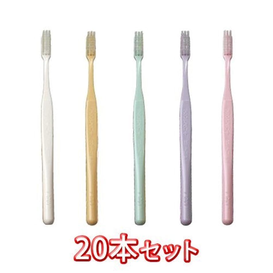 スリル実行可能レンダープロスペック 歯ブラシ プラス コンパクトスリム 20本入 ふつう色 S やわらかめ