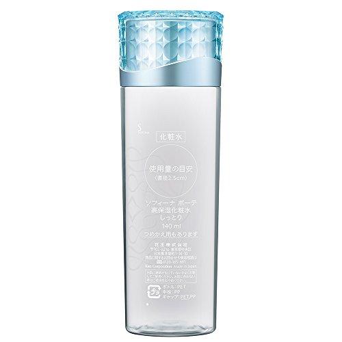 ソフィーナボーテ 高保湿化粧水 しっとり 140ml