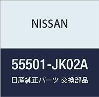 NISSAN (日産) 純正部品 アーム アッセンブリー リア サスペンシヨン RH スカイライン フェアレディ Z 品番55501-JK02A