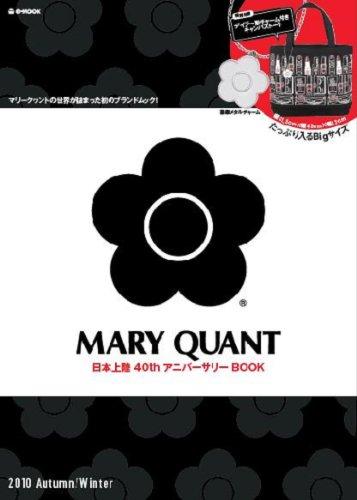 MARY QUANT 日本上陸40thアニバーサリーBOOK (e-MOOK)の詳細を見る