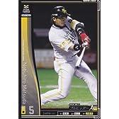 プロ野球カード【松田宣浩】2010 オーナーズリーグ 01 ノーマル黒