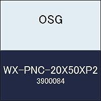 OSG 超硬ラジアス WX-PNC-20X50XP2 商品番号 3900084