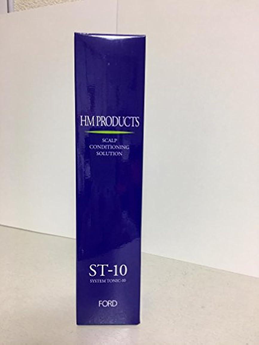 葉っぱメイド不確実HerbMagic(ハーブマジック) システムトニック 10 200ml