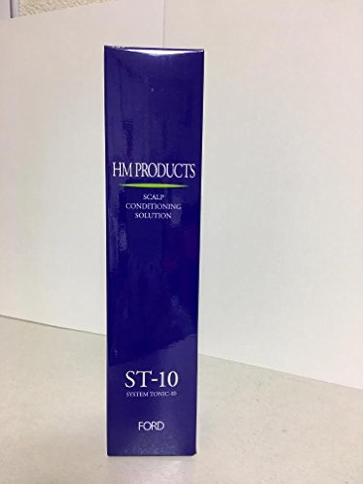汚れたエントリ起業家HerbMagic(ハーブマジック) システムトニック 10 200ml