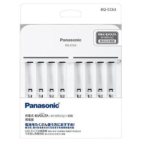 パナソニック 単3形単4形ニッケル水素電池専用充電器