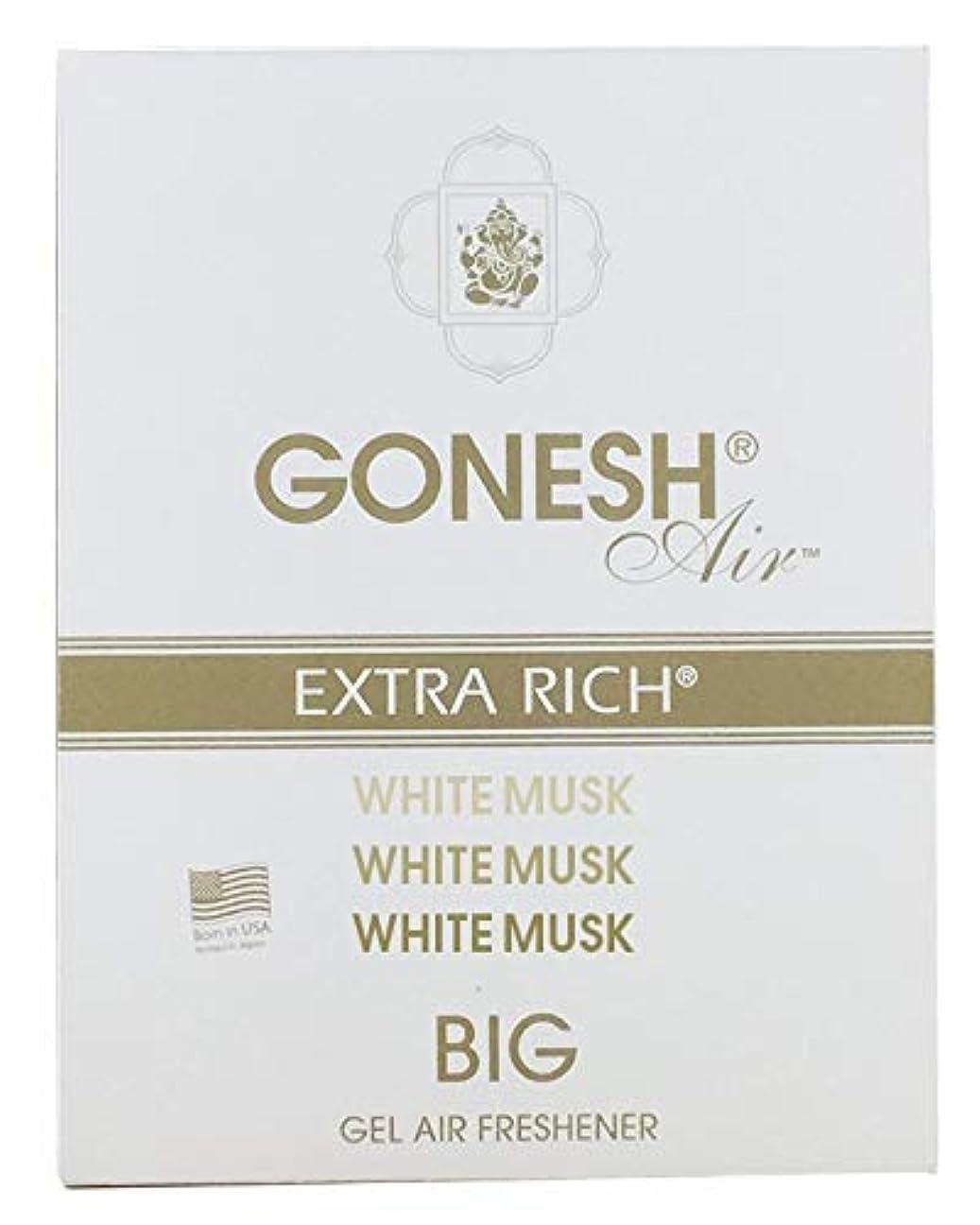 アッパー細心の微視的GONESH ビッグゲルエアフレシュナー ホワイトムスク